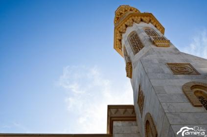 Minaret 2